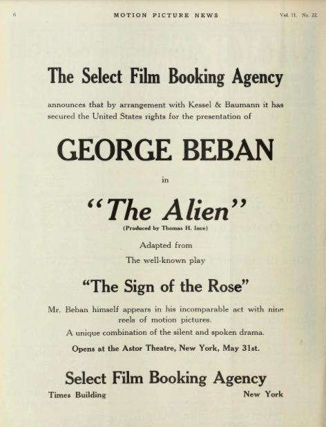 alien_ad