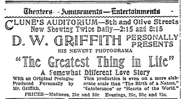 greatest_ad